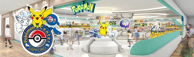 Pokémon-center-sapporo