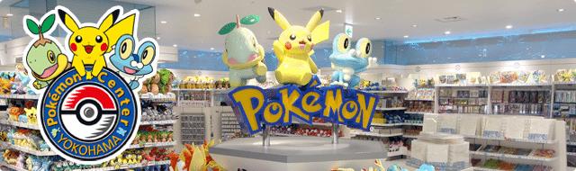 Il Pokémon Center di Yokohama venne aperto il 5 marzo 2005.