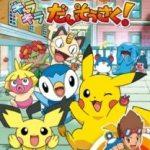 Cortometraggio 12 - Pikachu's Big Sparking Search