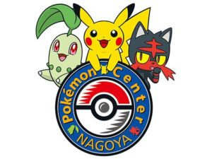 Pokémon-center-nagoya