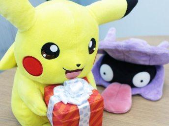 Pikachu Pokèmon Center