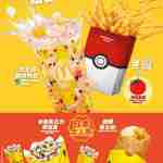 Pokemon has come to Mc Donalds Hong Kong