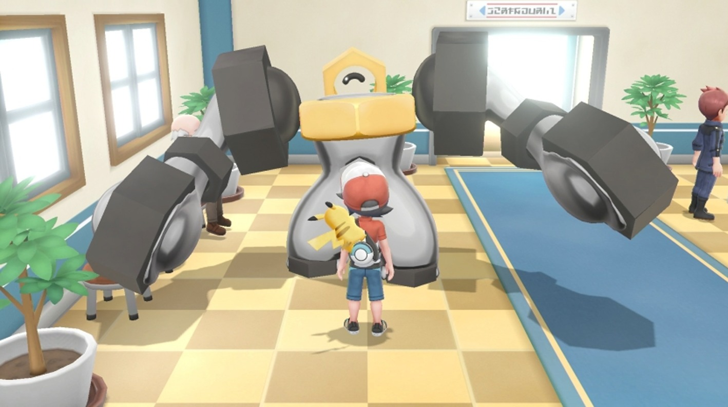 Pokemon Let's GO: primi dettagli su Melmetal, la forma evoluta di Meltan