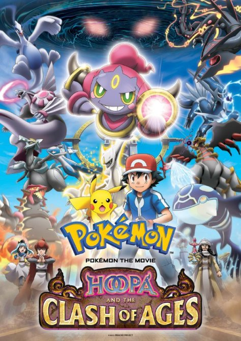 Pokemon Movie 18 Hoopa E Lo Scontro Epocale DOWNLOAD ITA (2015)