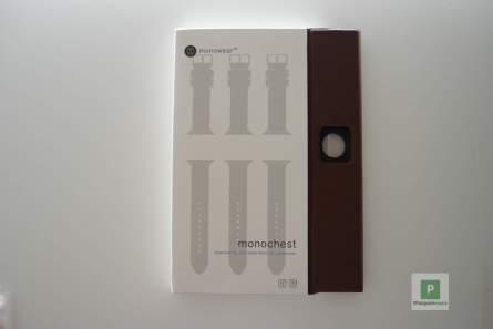 MonoChest verpackt