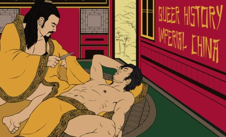 Queer History - Imperial China