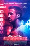 Only God Forgives, Polari Magazine Favourites 2013