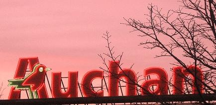 Auchan Recrutement Tudiant Choix De Lingnierie Sanitaire