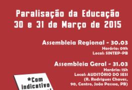 GREVE NA SEMANA SANTA: Sintep-pb anuncia paralisação da educação nos dias 30 e 31 de março
