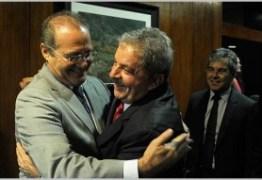 Renan Calheiros faz discurso em defesa de Lula no Senado