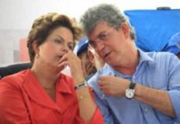 Assessor de Dilma confirma reunião entre Ricardo e Dilma na quarta-feira