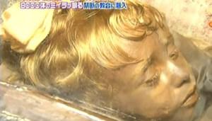 Rosalia Lombardo big 300x171 - Mistério - corpo de criança morta há 94 anos abre e fecha os olhos todos os dias. Entenda