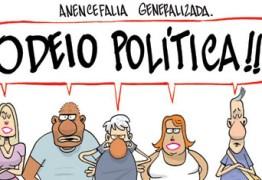 ANALFABETO POLÍTICO: Descubra se você está por dentro da crise política que o Brasil vive