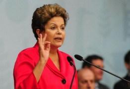 Dilma suspende pronunciamento em rádio e TV