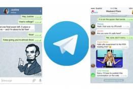 TELEGRAM: Saiba como usar a melhor alternativa ao Whatsapp