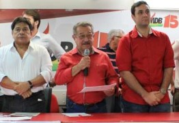 Raimundo Lira destaca fortalecimento do PMDB na Paraíba com filiações de Ricardo Marcelo e Jullys Roberto