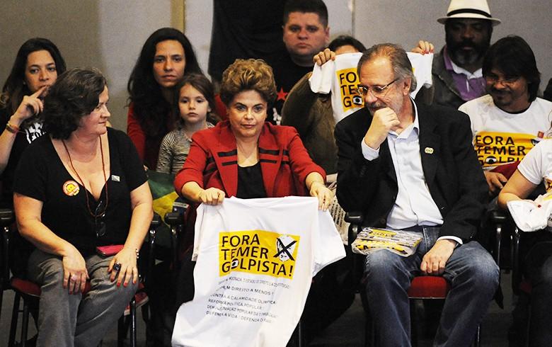 dilma ato - Dilma pede reação da militância contra 'golpe': 'Vamos todos juntos resistir'