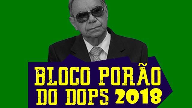 bloco porão do dops - Juiz barra desfile do bloco carnavalesco 'Porão do Dops'