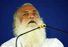 Guru é condenado à prisão perpétua por estupro de uma discípula adolescente