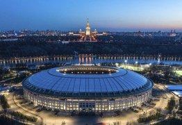 Custo da Copa do Mundo de 2018 passa de R$ 38 bilhões