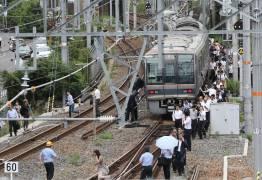 Terremoto no Japão deixa ao menos três mortos e mais de 300 feridos