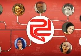 NO TOPO DO RANKING: Polêmica Paraíba lidera número de acessos entre sites paraibanos