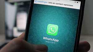 naom 5b0dc6c79c52e 300x169 - Whatsapp lança recurso para chamada de áudio e vídeo em grupo