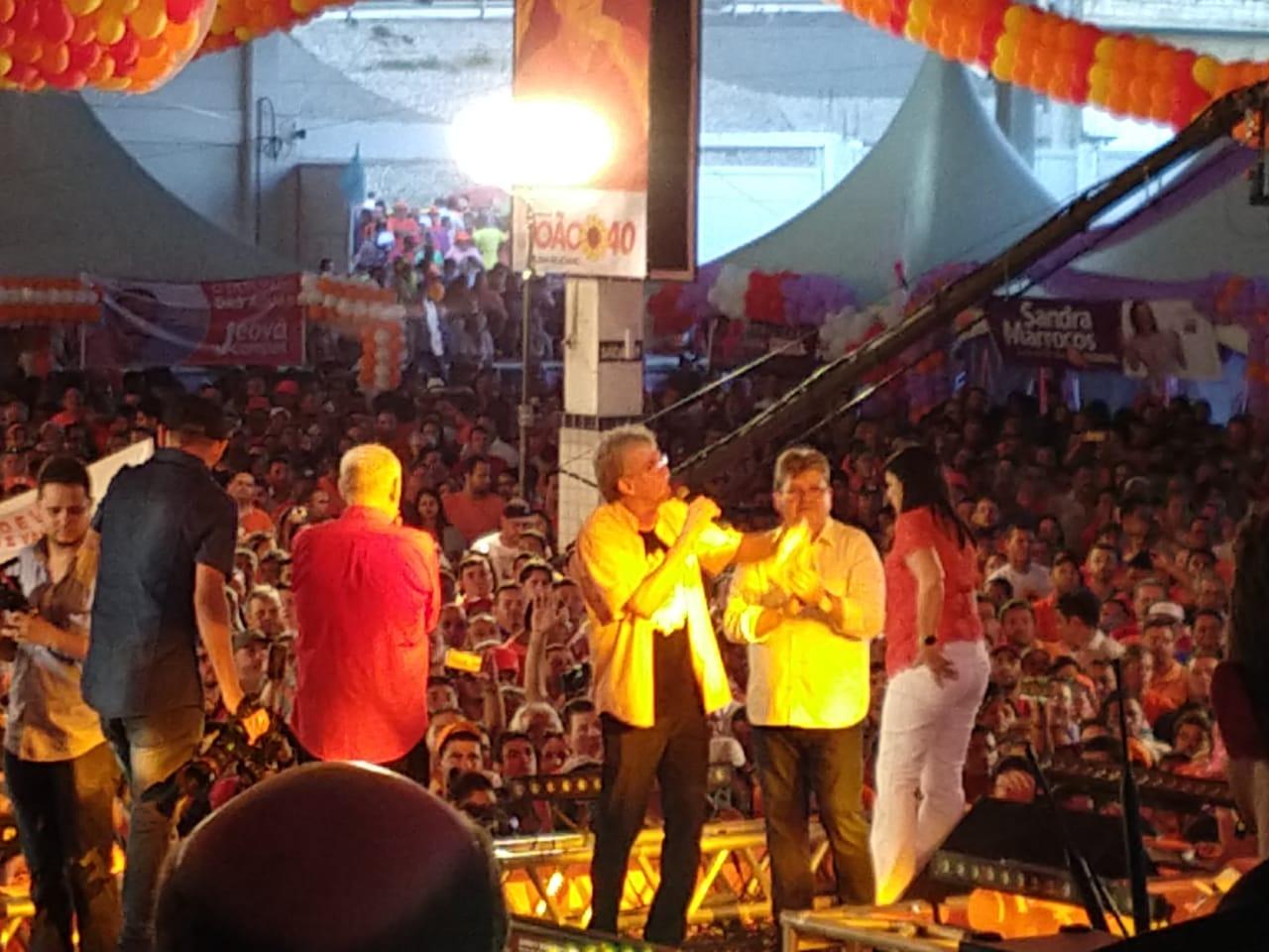4f22612c 3e6d 48f0 89e6 3922c767ebd8 - VEJA VÍDEO: Em evento com 12 mil pessoas, RC ressalta projeto construído pelo PSB para a Paraíba