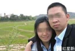 Mulher mata filhos e comete suicídio após marido forjar morte para receber seguro