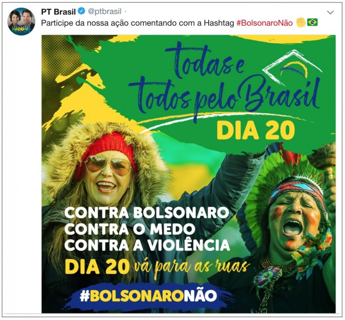 Captura de Tela 2018 10 20 às 10.17.15 - PT convoca eleitores para atos em todos os estados do Brasil