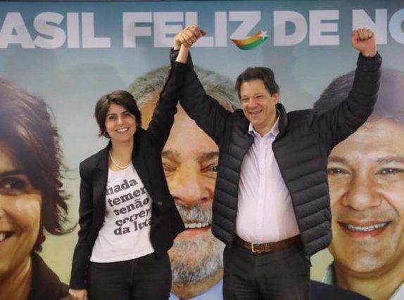 manuela e haddad 300x223 - Haddad participa de reunião Executiva Nacional do PT em São Paulo
