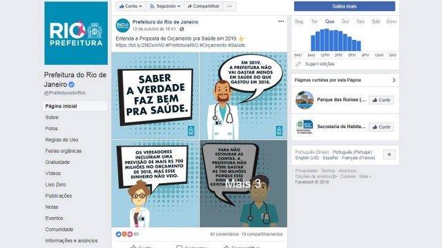 xno facebook prefeitura do rio culpa vereadores por rombo na saude.jpg.pagespeed.ic .fw5inKUZBb - No Facebook, Prefeitura do Rio culpa vereadores por rombo na Saúde