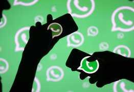 Novo golpe no WhatsApp promete 'retrospectiva 2018', mas rouba dados