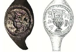EVIDÊNCIA BÍBLICA: cientistas encontram nome de Pôncio Pilatos em um anel de 2.000 anos