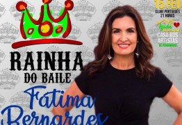 MUSA DE PERNAMBUCO: Fátima será rainha em tradicional baile de carnaval do Recife