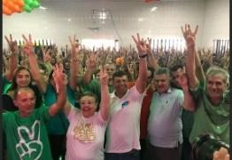 PRB realiza convenção e confirma candidatura de Vitor Hugo à Prefeitura de Cabedelo