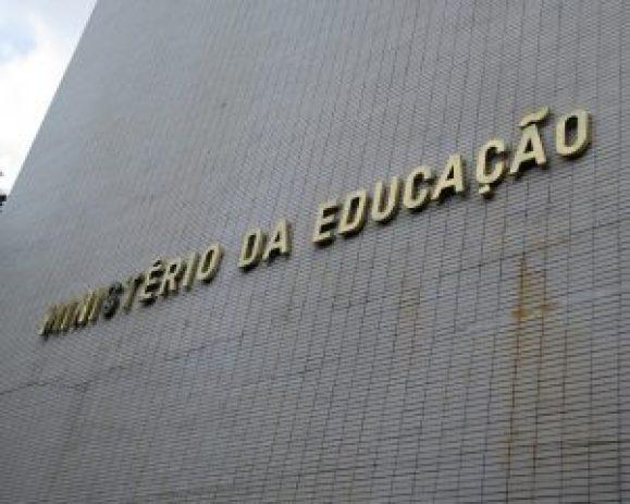 Ministério da Educação Foto Divulgação 300x240 - MEC publica portaria que regula emissão de diploma digital