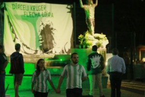 DIRCEU VELORIO 300x200 - Velório de ídolo do futebol reúne torcedores, familiares e amigos, no Paraná