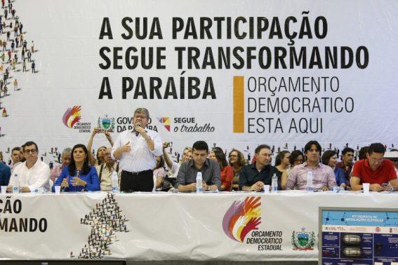 GOVERNADOR EM CAJAZEIRAS 567x378 - ODE EM CAJAZEIRAS: João Azevêdo entrega equipamentos e discute investimentos