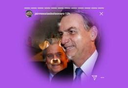 No bolsonarismo, toda a defesa da democracia é encarada como proteção dos corruptos – Por João Filho