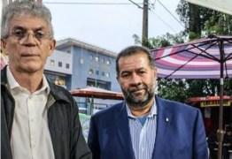Após visita a Lula, Ricardo garante que resistência a Bolsonaro irá crescer ecrítica à entrega das estatais a ouros países – OUÇA