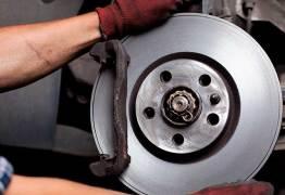 DICAS: Quando substituir os discos e pastilhas de freio do carro