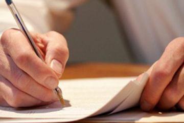 Gabarito preliminar do concurso para professor da rede estadual da PB é divulgado; confira