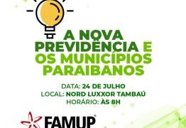 CNM e Famup reúnem gestores para discutir regime previdenciário nos municípios