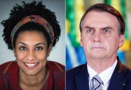 Polícia vai recuperar áudios de Bolsonaro para ver quem autorizou entrada do suspeito de matar Marielle