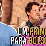 ce7f4cbf 3141 4407 9083 6e437cc4199e - 'Grace Kelly brasileira': Um príncipe para Bolsonaro - Por Anderson Costa