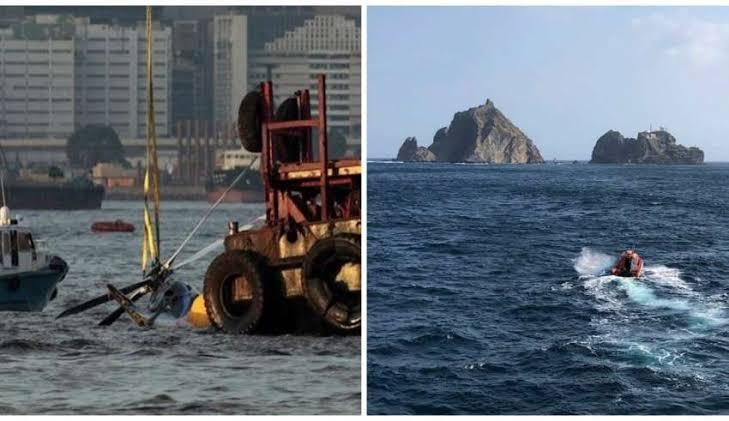 images 1 - Helicóptero cai no mar no Japão e sete sul-coreanos desaparecem