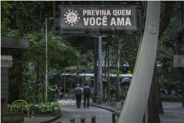 bolsonaro 2 - Bolsonaro e Maia politizam temor de empresários com risco econômico do vírus