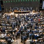 câmara de deputados - DEFINIDO: Eleição da Mesa Diretora da Câmara dos Deputados será presencial, no dia 1º