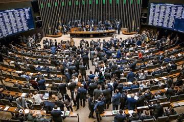 DEFINIDO: Eleição da Mesa Diretora da Câmara dos Deputados será presencial, no dia 1º
